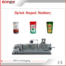 Best sell bottom price lollipop candy wrap packing machine