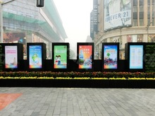 outdoor touch screen monitor