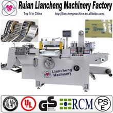 2014 Best paper cup printing die cutting machine