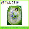 flexible packaging/plastic packaging bag/liquid soap packaging