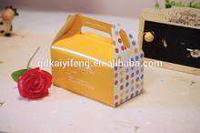 Wedding favor/candy box,cupcake box,cake box wholesale