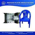 Cheap plastic chair injection molding machine,plastic chair mold making