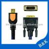 Dubai market dvi to db9 cable manufacturer