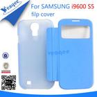 2014 hot sale flip leather cases for samsung s5 i9600
