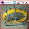 Sewer Rodder & Fiberglass Cable Roller & Fiberglass Duct Rods