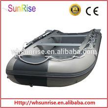 Pro Marine 4 Person Zodiac Inflatable Boat 320