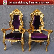 YC-K001-02 Nice Stylish King Throne Chair for Palace