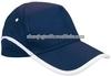 dark blue blank baseball cap /blank baseball cap with white peak