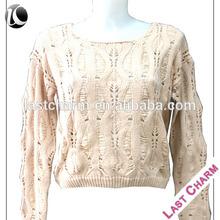 LAST CHARM new fashion natural full zip sweater