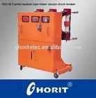ZN23-40.5 handcart type indoor vacuum circuit breaker 40.5kv 50Hz VCB