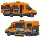 XHCSC8000 power integrated test vehicle