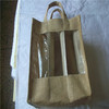 factory direct made wine jute bag,wine tote bag,wine bottle bag