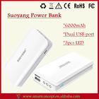 6000mahUniversial Mobile phone Charger 18650 Battery cell