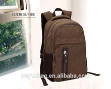 2014 fashion leisure mobile backpack shoulder bag canvas bag