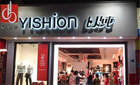 Yishion outdoor signs/plastic signs