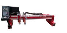 Gantry Type name cutting machine