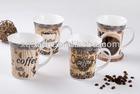 12oz New bone china coffe mugs for world cup 2014