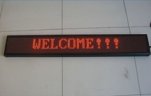 ali express new product led moving message display
