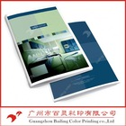 High quality color printing catalogue