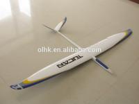 RCRCM-V tail balsa wood rc airplane cheap rc glider for sale