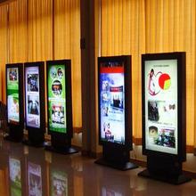 Various sizes digital billboards for outdoor advertisement