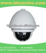 4'' outdoor mini high speed dome ptz camera housing