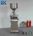china proveedor semi automática de yogur de maquinaria de producción