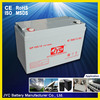 storage 12v 105ah rechargeable battery for led light