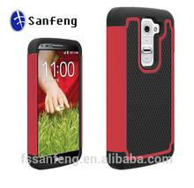 Triple Defend Hybrid Cell Phone Case for LG G2 mini Best Selling on Ebay