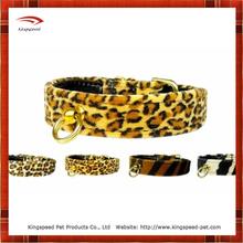 Animal Print Cat & Dog Collars