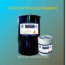 S090(200L) High Intensity Silicone Concrete Sealant
