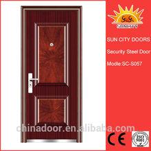 latest design entrance sunburst entry door