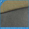 Best PU sofa leather classical pu sofa cover material