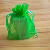 mini shape cosmetic gift bags top quality organza bag for gift packing