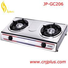 JP-GC206 Hot Selling Brown Gas Range
