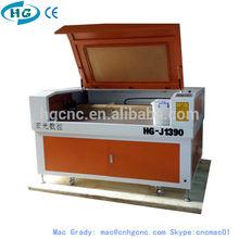 Fast working speed acrylic laser cutting machine price