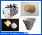 paper cup machine price list
