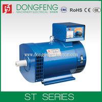 ST Series synchronous 110 volt single phase alternator 3kva