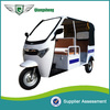 2014 new vehicle rechargeable electric three wheel tricycle made in china