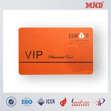 MDC1067 gym membership key card