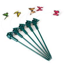 Solar Power Flying Color Butterfly Butterflies Garden Yaren Yard Decor