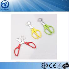 new design quail egg scissors