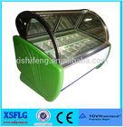 XSFLG B8 Ice cream display freezer for sale