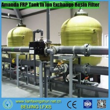 alibaba supplier water treatment plant small pressure vessel