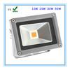 new 2014 keyword ip65 50w led flood light housing
