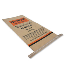 20kg 25kg Laminated Brown Kraft Paper Bag For Plastic Resin