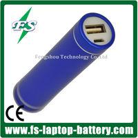 2600mAh Universal Power Bank External Battery for USB charging mobile phones