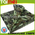 China Waterproof PE Army Camouflage Tarpaulin Camo Tarps for Tent Cover