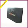 paper packaging bag for luxury apparel /apparel packaging bag