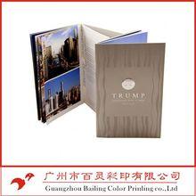 2014 pocket mini brochure